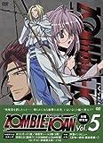 ZOMBIE-LOAN Vol.5(初回限定版) [DVD]