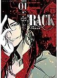 RACK―13係の残酷器械― / 荊木吠人 のシリーズ情報を見る