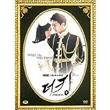 ザ・キング2Hearts DVD-BOX 韓国版 英語字幕版 イ・スンギ、ハ・ジウォン