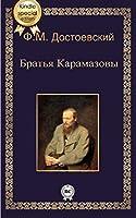 The Brothers Karamazov / Bratya Karamazovy (Annotated) (russian edition) (English Edition)