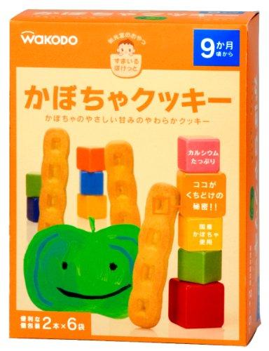 和光堂のおやつすまいるぽけっと かぼちゃクッキー (2本×6包)×4箱