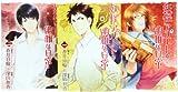 妖怪アパートの幽雅な日常 コミック 1-3巻 セット (シリウスKC)