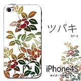 iPhone 4S/4対応 携帯ケース【386ツバキ】