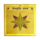 Sovam International Prem varddhi Yantra