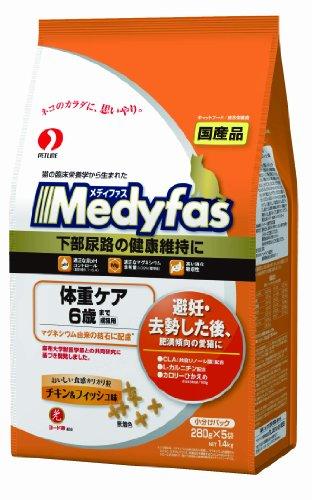 メディファス 体重ケア 6歳まで 成猫用 チキン&フィッシュ味 1.4kg