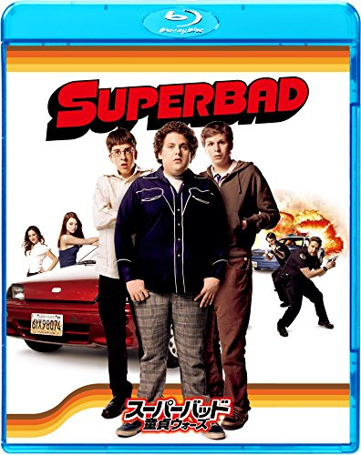 スーパーバッド 童貞ウォーズ [Blu-ray]
