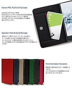 AQUOS CRYSTAL 2 403SH ケース JMEIオリジナルフリップケース PLUTUS グレー softbank ソフトバンク アクオス クリスタル スタンド機能付き スマホ カバー スマホケース スマートフォン