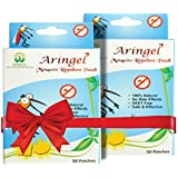 Aringel First Geneneration Patch (Pack Of 2, 50 Pieces Per Pack) - B01EFSV2WM