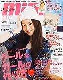 mini (ミニ) 2013年 10月号