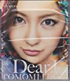 Dear J (劇場盤)