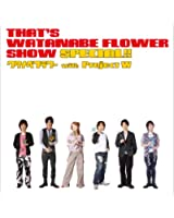 That's WATANABE FLOWER SHOW SPECIAL!!