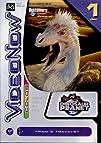VideoNow Personal Video Disc Dinosaur Planet