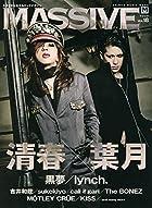 MASSIVE(マッシヴ)Vol.18(シンコー・ミュージックMOOK)