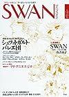 SWAN MAGAZINE Vol.18(2010冬号)