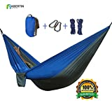 Abertin® Lightweight Portable Parachute Hammocks Nylon Travel Hiking Camping Hammock for Backpacking Straps & Steel Carabiners Included (Gray & Blue)