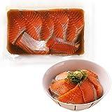 彩り百鮮 佐渡産銀鮭の漬け丼
