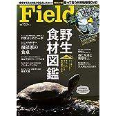 Fielder Vol23 (サクラムック)