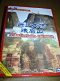 Journey in China - LeShan Giant Buddha-Emei Mountain DVD
