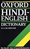 img - for The Oxford Hindi-English Dictionary book / textbook / text book