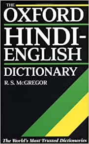 oxford english english hindi dictionary pdf