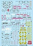 ガンダムデカール 97 1/100スケール マスターグレード RX-78-2 ガンダム Ver.3.0用