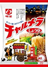 Charumera Soy Sauce Noodle Soup 352 oz