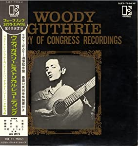 Library Of Congress Recordings By Woody Guthrie Amazon Co