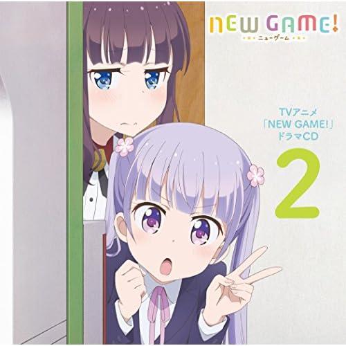 TVアニメ「 NEW GAME! 」ドラマCD 2