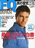 FQ JAPAN ( エフキュージャパン ) 2010年 04月号 [雑誌]