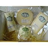 北海道 豊富町  工房レティエ  手作り チーズセット 4種類入( モッツァレラ / さけるチーズ / リィシリ / レブン )