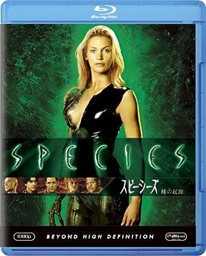 スピーシーズ 種の起源 [Blu-ray]