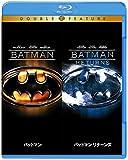 バットマン/バットマン リターンズ Blu-ray (初回限定生産/お得な2作品パック)