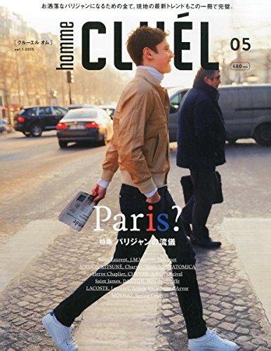 CLUEL homme(1) 2015年 05 月号 : CLUEL 増刊
