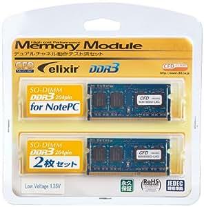 シー・エフ・デー販売 Elixir ノートパソコン用メモリ DDR3-SODIMM PC3-12800 CL11 4GB 2枚組 LowVoltage(1.35v) W3N1600Q-L4G