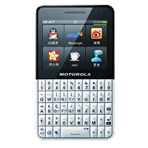 Motorola EX223 Unlocked GSM Phone with Dual SIM, Touchscreen, QWERTY Keyboard, 3