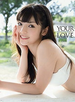 【Amazon.co.jp限定】 道重さゆみ モーニング娘。 \\\'14 ラスト写真集 『 YOUR LOVE 』 Amazon限定カバーVer.