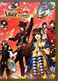 WonderfulWonderBook AliceArchivesRedCover  ~ハート&クローバー&ジョーカーの国のアリス 公式副読本~ (SweetPrincess Collection WonderfulWonderBook)
