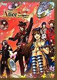 WonderfulWonderBook AliceArchivesRedCover  ~ハート&クローバー&ジョーカーの国のアリス 公式副読本~ (SweetPrincess Collection WonderfulWonderBook)