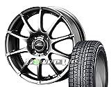 [195/50R16]YOKOHAMA / ice GUARD 5PLUS IG50 スタッドレス [ATECH / SCHNEIDER StaG (MGL) 16インチ] スタッドレス&ホイール4本セット ヴィッツ(130/90系 16インチ車)、ロードスター(ND系)