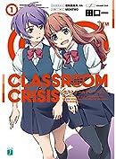 Classroom☆Crisis 第13話 最終回の画像