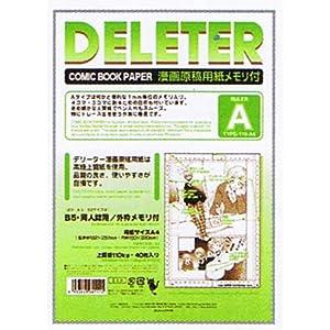 デリーター原稿用紙 A4 110kg メモリ付 (A)