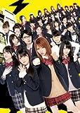 数学♡女子学園DVD-BOX<初回限定版>