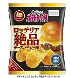 カルビー ポテトチップス ロッテリア絶品チーズバーガー味X12袋(一箱)