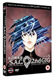 Ghost In The Shell - Stand Alone Complex - 2nd Gig Vol. 5 [DVD]