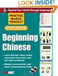 Practice Makes Perfect: Beginning Chi...