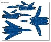 超時空要塞マクロス VF-1S バルキリー マクロス25周年記念塗装 (1/72スケールプラモデル)
