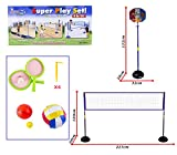 (B3S) deAO® 4 in 1 Outdoor Play Set: Tennis, Badminton, Basketball and Volleyball
