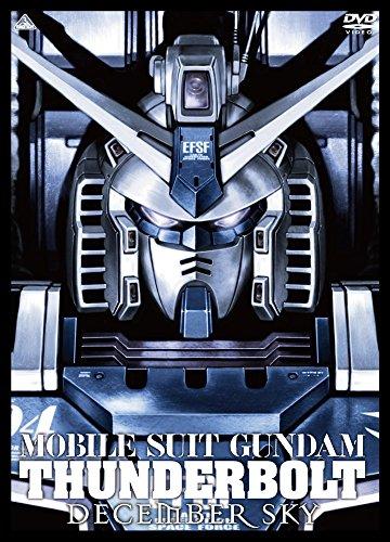 機動戦士ガンダム サンダーボルト DECEMBER SKY (メーカー特典なし) [DVD]