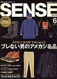 SENSE (センス) 2008年 06月号 [雑誌]