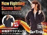 男女兼用 サウナスーツ ダイエット エクササイズ  (レディース メンズ)/NewファイティングサウナスーツM
